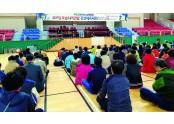 6호남지역연합회 체육대회.jpg