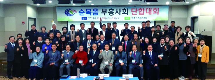 부흥사회 단합대회1.jpg