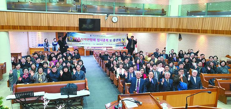 7서울지역연합회.jpg