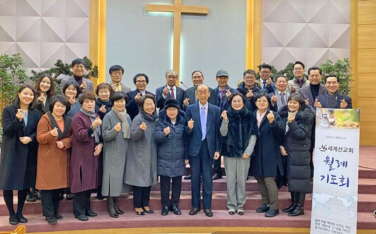 세계선교회1.jpg