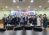20200709인천지방회 월례회사진.jpg