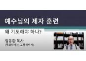 여의도순복음하남교회1.jpg