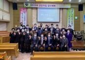 광주지방회 열린교회사진.jpg