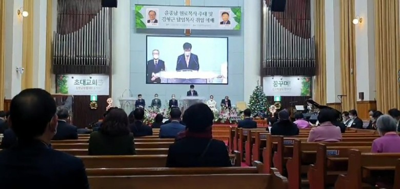 부산지방회 수정.jpg