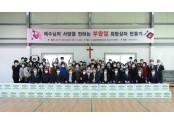 평택교회 부활절 희망상자10(수정).jpg